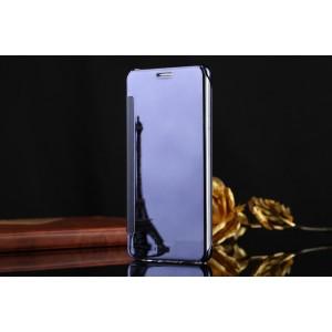 Двухмодульный пластиковый чехол флип с полупрозрачной крышкой с зеркальным покрытием для Samsung Galaxy J5 (2016) Синий