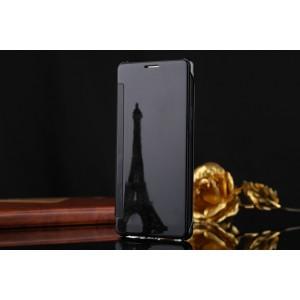 Двухмодульный пластиковый чехол флип с полупрозрачной крышкой с зеркальным покрытием для Samsung Galaxy J5 (2016) Черный