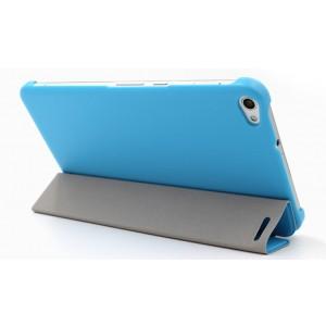 Чехол подставка сегментарный на поликарбонатной основе для Huawei MediaPad X2