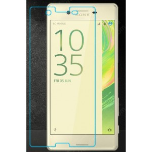 Ультратонкое износоустойчивое сколостойкое олеофобное защитное стекло-пленка для Sony Xperia X