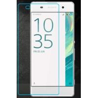 Ультратонкое износоустойчивое сколостойкое олеофобное защитное стекло-пленка для Sony Xperia XA
