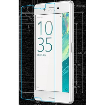 Ультратонкое износоустойчивое сколостойкое олеофобное защитное стекло-пленка для Sony Xperia X Performance