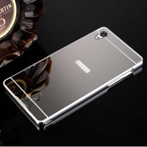 Двухкомпонентный чехол с металлическим бампером и поликарбонатной накладкой с зеркальным покрытием для Sony Xperia Z3 Серый