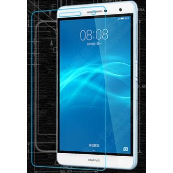 Ультратонкое износоустойчивое сколостойкое олеофобное защитное стекло-пленка для Huawei MediaPad T2 7.0 Pro