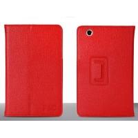 Чехол подставка с рамочной защитой серия Full Cover для планшета Lenovo S5000 Красный