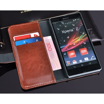 Чехол портмоне подставка с защелкой назад для Sony Xperia Z