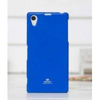 Силиконовый глянцевый чехол для Sony Xperia Z1 Синий