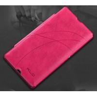 Дизайнерский чехол книжка с отверстиями под карты для Sony Xperia Z Пурпурный