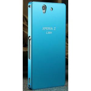 Металлический сверхлегкий чехол для Sony Xperia Z Голубой