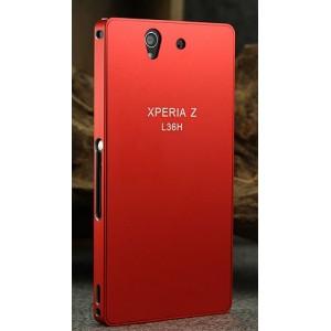 Металлический сверхлегкий чехол для Sony Xperia Z Красный