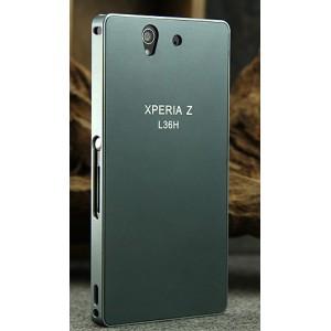 Металлический сверхлегкий чехол для Sony Xperia Z Серый