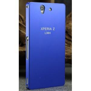 Металлический сверхлегкий чехол для Sony Xperia Z Синий