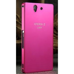 Металлический сверхлегкий чехол для Sony Xperia Z Розовый