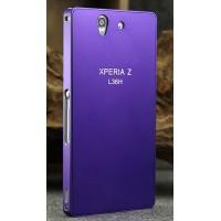 Металлический сверхлегкий чехол для Sony Xperia Z Фиолетовый