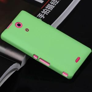 Пластиковый матовый металлик чехол для Sony Xperia ZR Зеленый