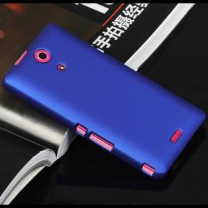 Пластиковый матовый металлик чехол для Sony Xperia ZR Синий