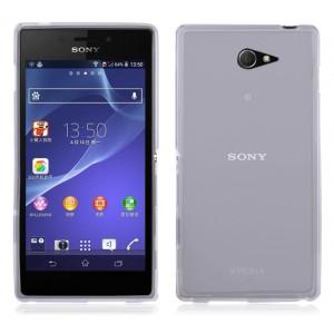 Ультратонкий 0.5 мм силиконовый матовый полупрозрачный чехол с точечной структурой для Sony Xperia M2 dual Серый
