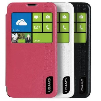 Чехол смарт флип подставка текстурный с окном вызова для Nokia Lumia 530