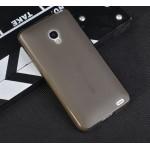 Силиконовый матовый полупрозрачный чехол для Samsung Galaxy S4 Mini