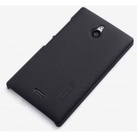 Пластиковый матовый премиум чехол для Nokia Lumia 530 Черный