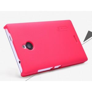 Пластиковый матовый премиум чехол для Nokia Lumia 530