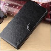 Чехол портмоне подставка с защелкой для Philips i908 Черный