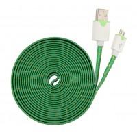 Кабель USB-Micro USB 2.0 в тканевой оплетке экстрадлинный 3m Зеленый