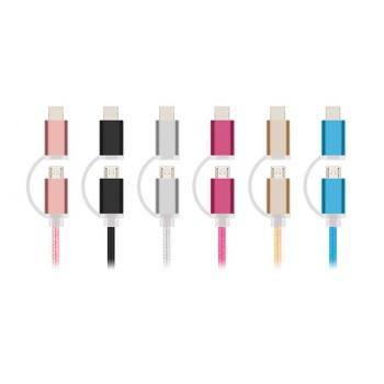 Кабель универсальный USB-Micro USB/Lightning в тканевой оплетке с алюминиевыми разъемами 1.5м 2.1А