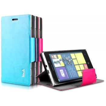 Чехол флип-подставка глянцевый для Nokia Lumia 925