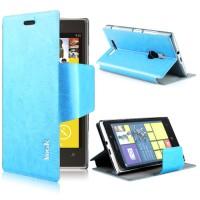 Чехол флип-подставка глянцевый для Nokia Lumia 925 Голубой