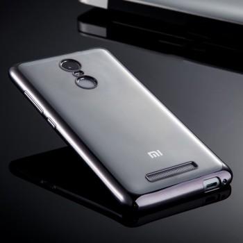 Силиконовый матовый полупрозрачный чехол с металлическим напылением для Xiaomi RedMi Note 3