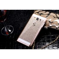 Пластиковый матовый непрозрачный чехол с металлическим напылением для Samsung Galaxy Grand Prime Бежевый