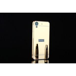 Двухкомпонентный чехол c металлическим бампером с поликарбонатной накладкой и зеркальным покрытием для HTC Desire 626/628 Бежевый