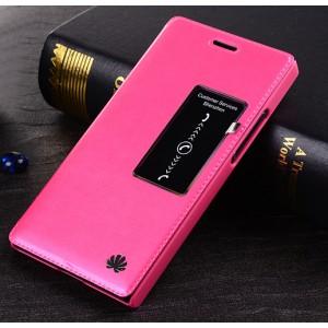 Чехол смарт флип подставка с окном вызова и логотипом для Huawei Ascend P7 Пурпурный