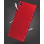 Пластиковый чехол серия Metallic для Sony Xperia Z3