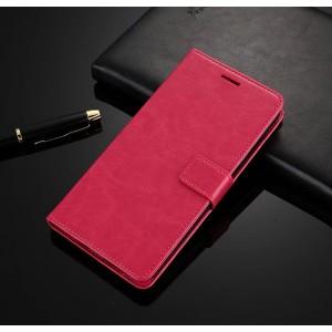 Чехол портмоне подставка на пластиковой основе на магнитной защелке для Lenovo S90 Пурпурный