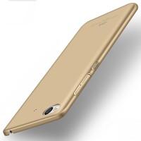 Пластиковый непрозрачный матовый чехол с улучшенной защитой элементов корпуса для Xiaomi Mi5S Бежевый