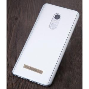Пластиковый непрозрачный матовый чехол с улучшенной защитой элементов корпуса и экрана для Xiaomi RedMi Note 3 Белый