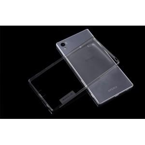 Силиконовый матовый транспарентный чехол с улучшенной защитой элементов корпуса (заглушки) для Sony Xperia XZ/XZs