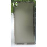 Силиконовый матовый полупрозрачный чехол для Sony Xperia E5 Черный