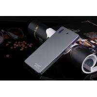 Металлический чехол для Sony Xperia Z1 Серый