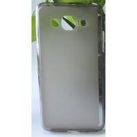 Силиконовый матовый полупрозрачный чехол для Samsung Galaxy J2 Prime Серый