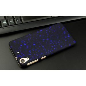 Пластиковый матовый непрозрачный чехол с голографическим принтом Звездная палитра для HTC Desire 626/628
