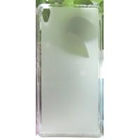 Силиконовый матовый полупрозрачный чехол для Sony Xperia XA Ultra Белый