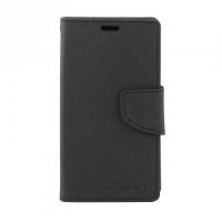 Чехол портмоне подставка на силиконовой основе на магнитной защелке для Sony Xperia XA Ultra Черный