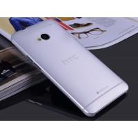 Пластиковый матовый полупрозрачный чехол для HTC One (М7) One SIM (Для модели с одной сим-картой) Белый