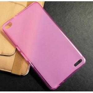 Силиконовый матовый полупрозрачный чехол для Huawei MediaPad X2 Розовый