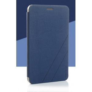 Текстурный чехол флип подставка на пластиковой основе для Huawei MediaPad X2 Синий