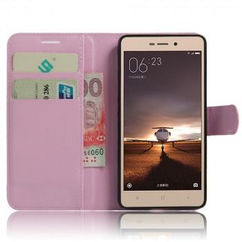 Чехол портмоне подставка на силиконовой основе на магнитной защелке для Xiaomi RedMi 3 Pro/3S Розовый