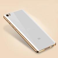Силиконовый матовый полупрозрачный чехол с текстурным покрытием Металлик для Xiaomi Mi Note Бежевый